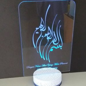LED Nightlight